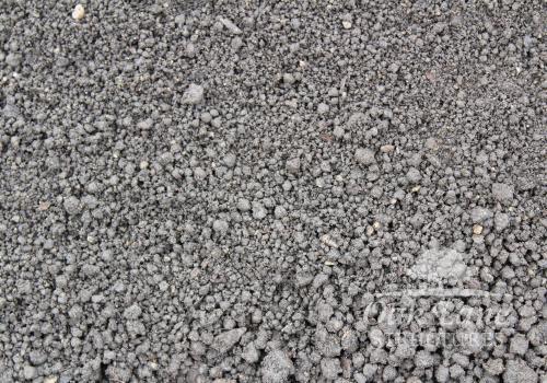 Mixed Topsoil